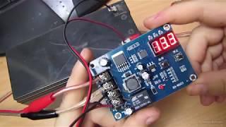 Модуль управління зарядкою свинцевого акумулятора XM-M603