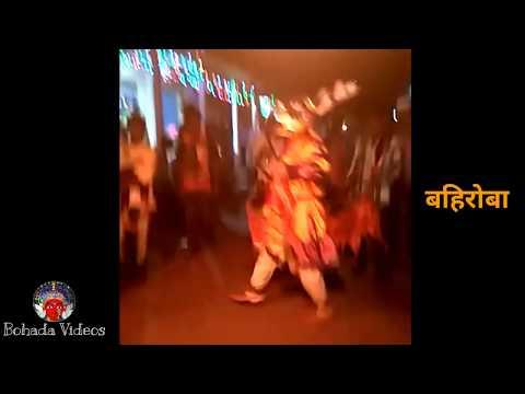 Bohada Festival Bharsatmet 2019 || Bahiroba || बहिरोबा