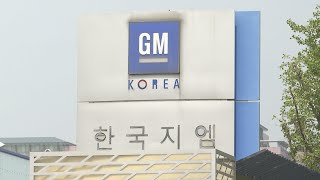 한국GM 노조 전면파업…임금 인상·사업계획 요구 / 연…