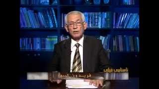 الهويه الفيليه ( ناسنامي فيلي) ح7 اخراج صادق محمد سايه