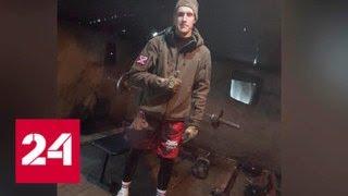 Смотреть видео Спас прохожего, но сам погиб: подозреваемые в убийстве спецназовца установлены - Россия 24 онлайн