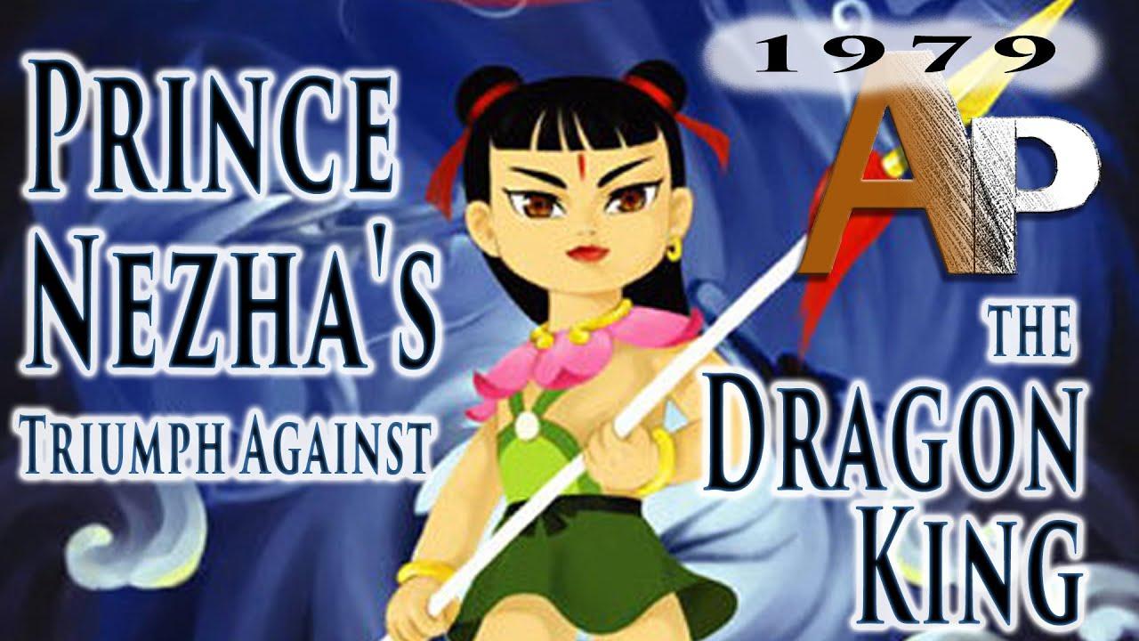 Download Prince Nezha's Triumph Against the Dragon King (1979)-Animation Pilgrimage