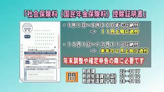 四万十町ケーブルネットワーク-町からのお知らせ(行政放送)-11.11①