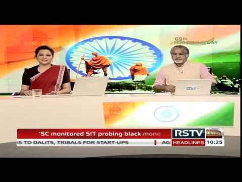 69th Independence Day Celebrations (Special Coverage) | Part 3/3