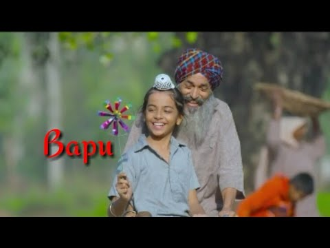 👳👳 Bapu 👳👳 Video Punjabi WhatsApp status 😧