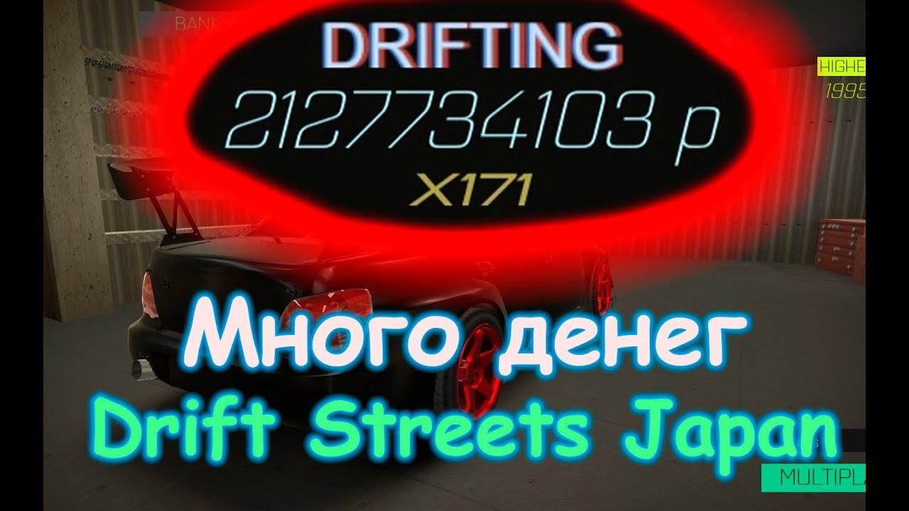 Drift streets japan steamstat. Ru.