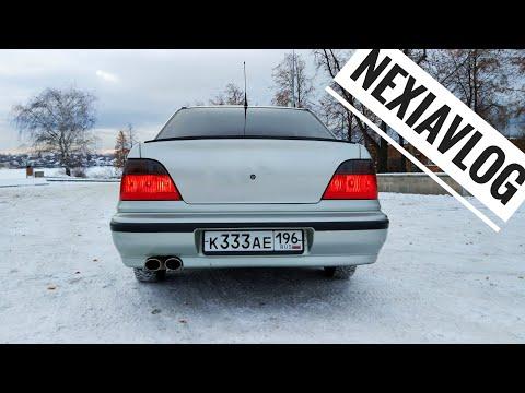 NexiaVlog #1 - Расход топлива и как его снизить, Туманки, салон...
