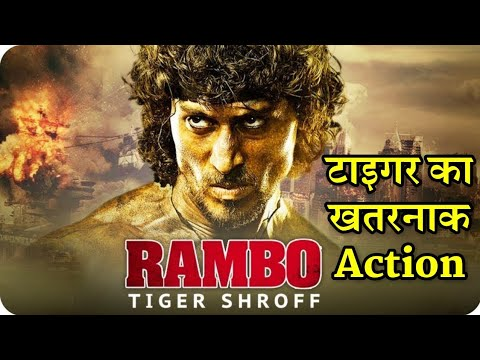 Rambo || Release Date || Biggest Revealing || Tiger Shroff || Upcoming Big Action Movie