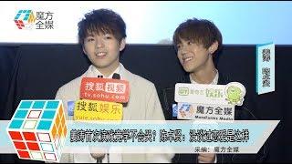 2019-09-10 姜濤首次演戲竟學不會哭?陳卓賢:沒談過戀愛是這樣