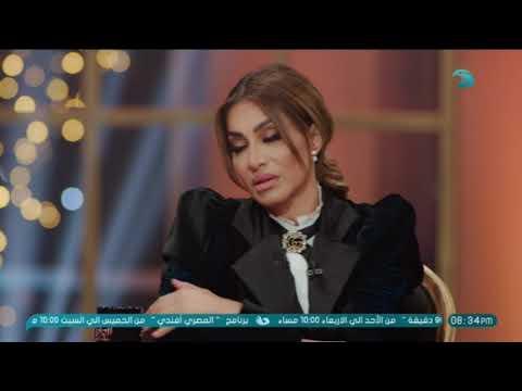 مفهوم الأمان بالنسبة لشمس الكويتية .. والشهرة شيء مش كويس!