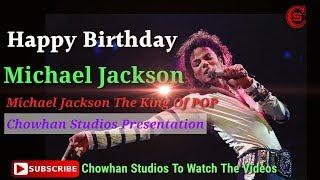 Michael Jackson 61th Birthday Anniversary | Chowhan Studios Presentation | MJ Black Or White