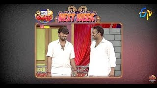 Extra Jabardasth | 27th April 2018 | Latest Promo