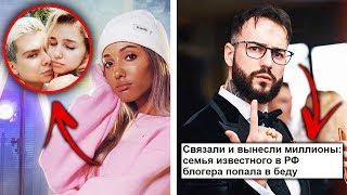 Мари Сенн СТРАДАЕТ из-за ГЕРМАНА и ЕВЫ | Афоню ОГРАБИЛИ на 8 МИЛЛИОНОВ рублей