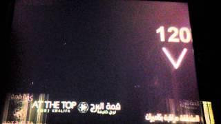 Burj Khalifa 124 étages en 48 secondes