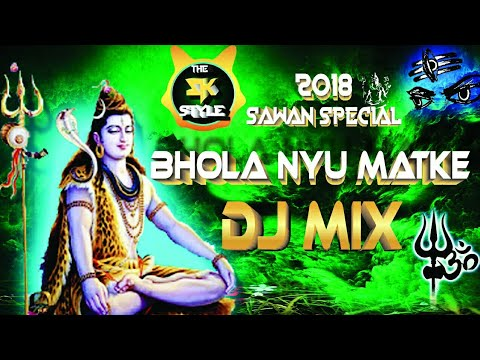 Bhola Nyu Matke Dj Full Hard Vibration Mix || The SK Style