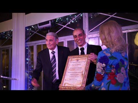 Guggenheim & Associates - IIPP Award 2015 [EN]