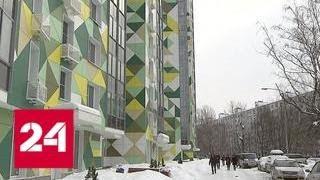 Смотреть видео Реновации ровно год: первые семьи уже начали заселяться в новые дома - Россия 24 онлайн