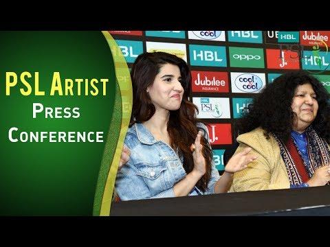 Top Pakistani Celebrities At PSL 2018 Press Conference   Hareem Farooq   Abida Parveen   Ali Zafar