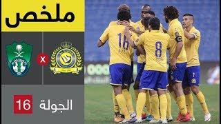 بالفيديو .. النصر يستعيد نغمة الانتصارات ويتفوق على الاهلي بثلاثة اهداف |  صحيفة الأحساء نيوز