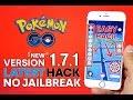 Pokemon GO 1.7.1 Hack NO Jailbreak! Tap To Walk, Map Hack & More!