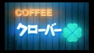 クロスゲーム 第1話「四つ葉のクローバー」後編 四つ葉のクローバー 検索動画 9