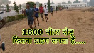 1600 mtr race