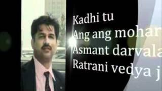 Kadhi Tu Karaoke- Mumabi -Pune- Mumbai.FLV