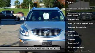 2A706D47-02E6-DDE8-5837A1754132AE20-dscn9912_x Buick Enclave For Sale In Iowa