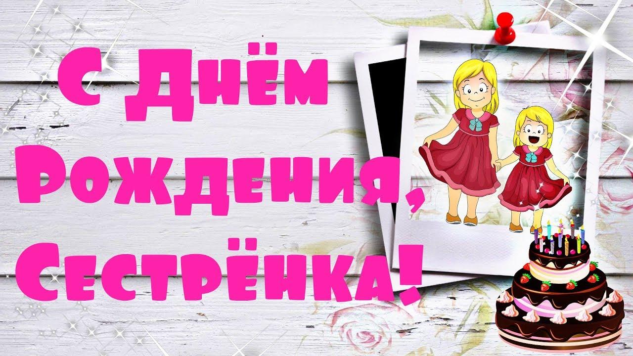 Поздравительные открытки с юбилеем 45 сестре, надписью развод смешные