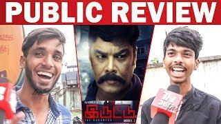 lruttu Public Review   Iruttu Movie Review   Sundar.C, Sai Dhanshika, Yogi Babu   Iruttu Review
