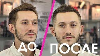 Мужская стрижка на короткие волосы Андрей Волков