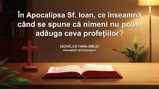"""""""Dezvăluie Taina Bibliei"""" Segment 3 - În Apocalipsa Sf. Ioan, ce înseamnă când se spune că nimeni nu poate adăuga ceva profețiilor?"""