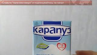 """Обзор детских соков без сахара от """"Карапуз"""" (еда и напитки для детей)   Часть 2   Laletunes"""