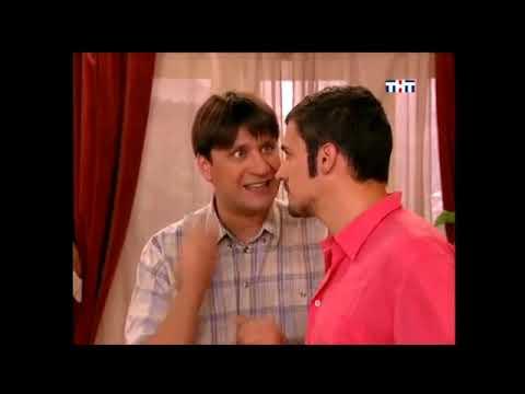 Счастливы вместе 2 сезон (170 -173 серия) БЕЗ РЕКЛАМЫ