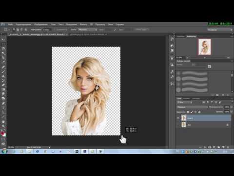 Уроки Photoshop Как вырезать картинку и вставить фон Doovi