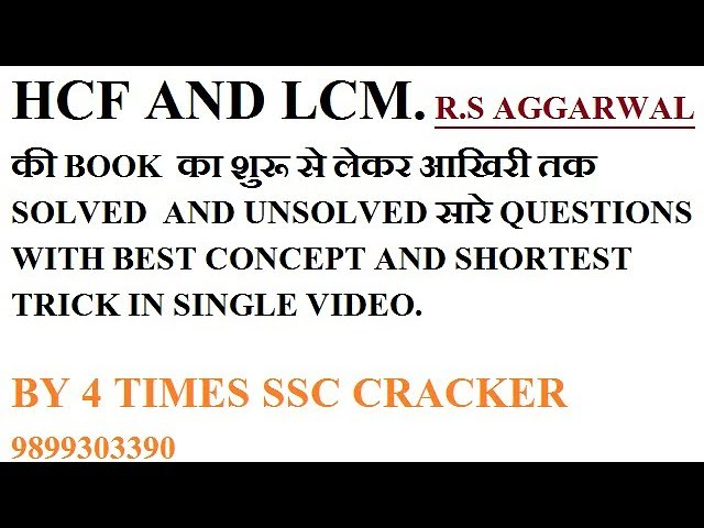 COMPLETE HCF AND LCM FROM STARTING TO LAST OF RS AGGARWAL BOOK