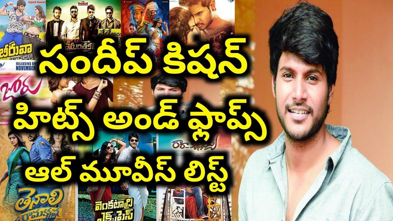Sundeep Kishan Hits and Flops | All Telugu movies list ...
