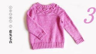 棒針編織寶寶衣服 立體向日葵花寶寶毛衣 3/8 thumbnail