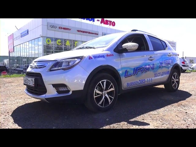 2015 Lifan X50. Обзор (интерьер, экстерьер, двигатель).
