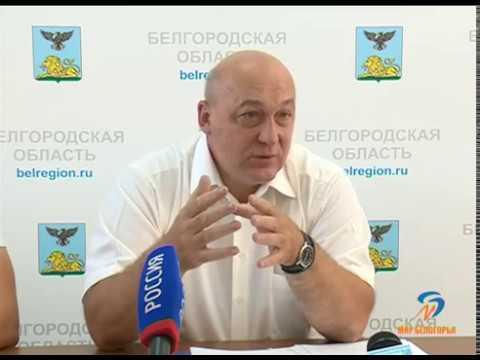 Зарплаты в Белгородской области
