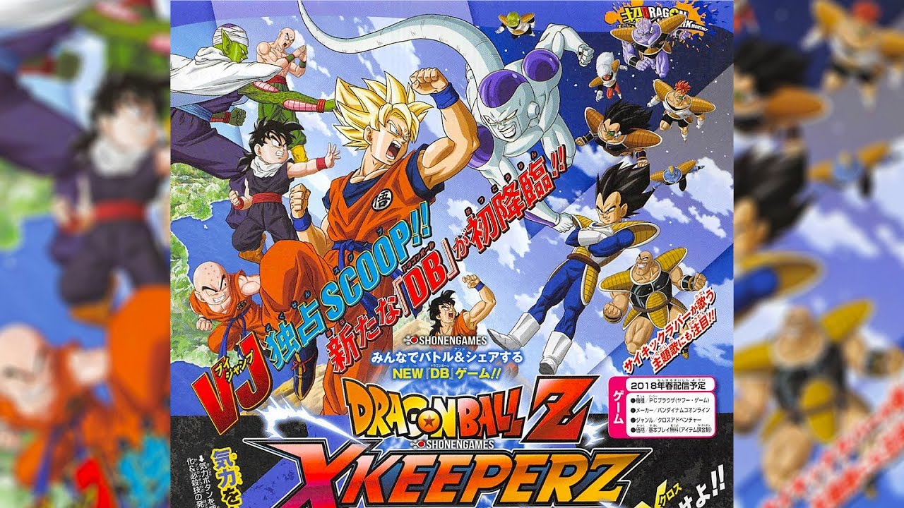 New Pc Browser Game Dragon Ball Z X Keepers Coming Soon