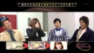 ラジオビバリー昼ズで東MAXこと東貴博さんが、妻の安めぐみさんとのおの...
