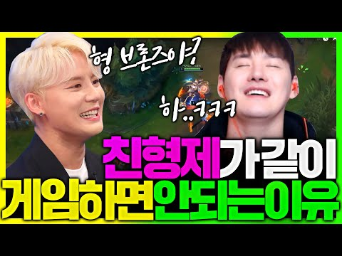 """(JP,ENG SUB)""""오해하지마세요 진짜싸우는겁니다""""(feat.새해인사)"""