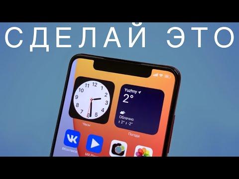 🔥Виджеты iOS 14 на Android. Как установить?