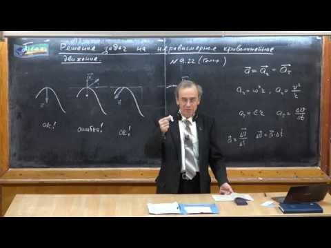 Страница 48 Задание 5 – Математика 1 класс (Моро) Часть 2из YouTube · Длительность: 49 с