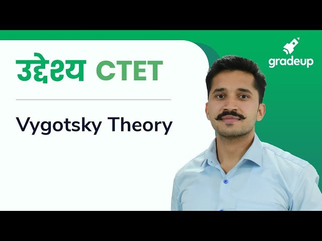 CTET 2019 | Vygotsky Theory | CDP By Ajay Singh Kharb
