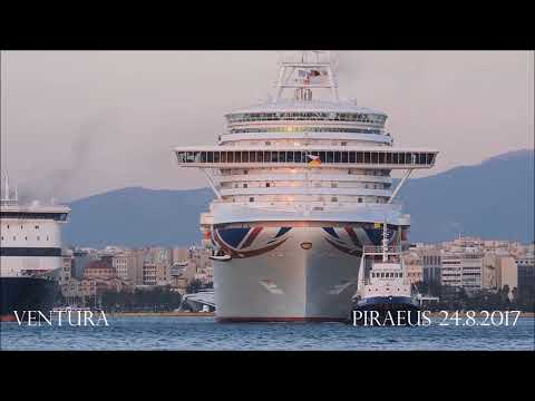 VENTURA departure from Piraeus Port