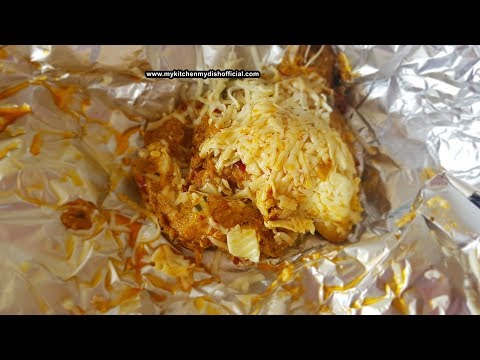Foil Chicken Recipe in hindi without Oven | फॉयल चिकन विधि | My Kitchen My Dish