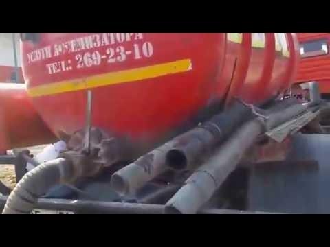 Илосос КО-510 на шасси ЗИЛ, 1989 г. в. Работа насоса. - YouTube