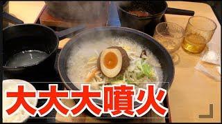 たくみはダイエット企画のためちっさいしらす丼でした! 早く食べたい!...